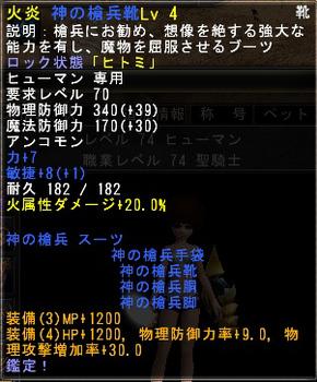 shot1101028_124605.jpg
